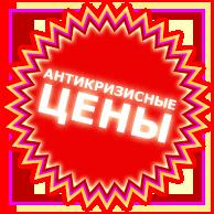 НОВИНКИ. - Новости - Для любимых - Челябинск